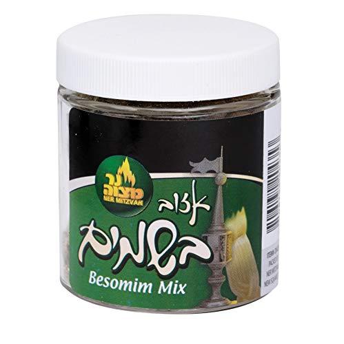 Aizov Havdalah Spice Besamim - B'somim Whole Cloves for Havdalah -