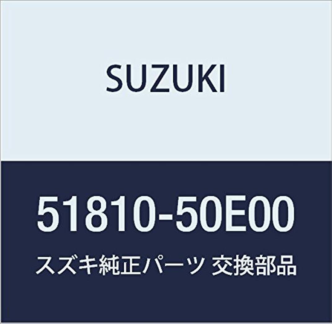 伝染性運命的な敏感なSUZUKI (スズキ) 純正部品 パッキング ブレーキマスタシリンダ 品番51132-82003