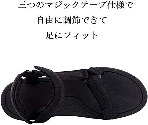 [スポンサー プロダクト][KuaiLu] スポーツサンダル メンズ 超軽量 自由調節