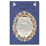 Mazel Tov On Your Wedding Day - Ketubah with Jerusalem Border - 12 Greeting Cards and Envelopes Per Order