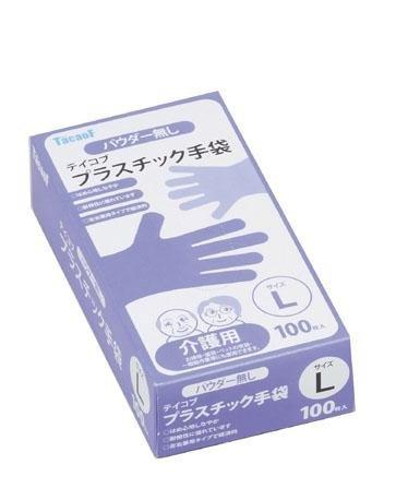 テイコブプラスチック手袋100枚×20 GL01 S B00L3XFOWW