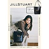 JILLSTUART 2020 AUTUMN/WINTER COLLECTION BOOK