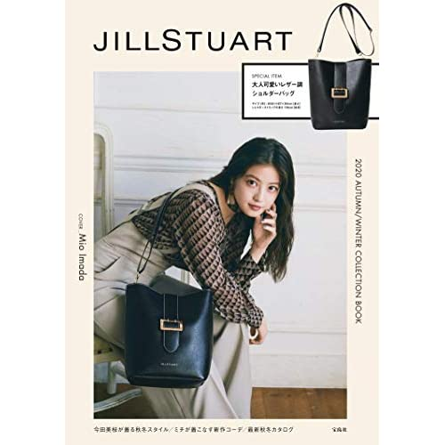 JILLSTUART 2020 AUTUMN/WINTER COLLECTION BOOK 画像