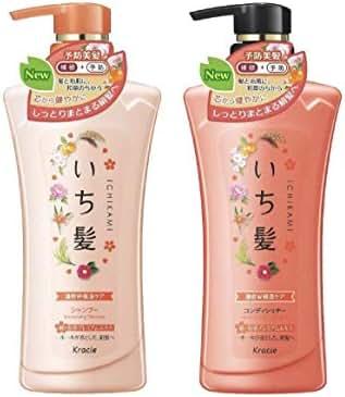 ICHIKAMI Soft Moisture (NEW2017!) Shampoo & conditioner Set (Orange