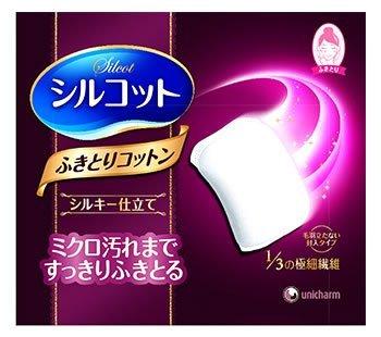 unicharm-silcot-micro-fiber-daily-facial-wick-cut-cotton-32-sheets72x55mm