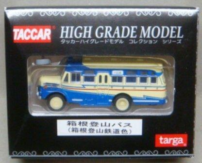 1/110 箱根登山バス 箱根登山鉄道色(クリーム×ブルー) 「TACCAR ハイグレードモデルコレクションシリーズ 昭和おもひでバス 4」