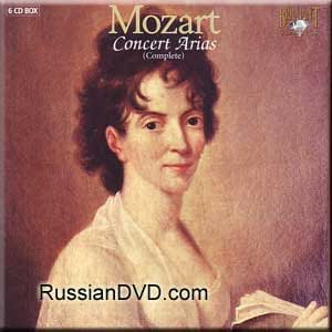 dessay mozart concert arias Mozart: concert arias / natalie dessay, guschlbaue with dessay, natalie on cd order from your preferred classical music cd store - arkivmusic great prices.