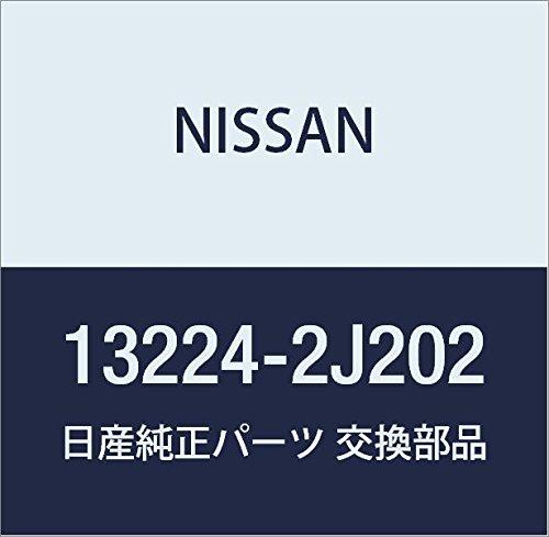 Nissan 13224-2J202 OEM SR20DET Valve Rocker Cover Bolt (Valve Cover Rocker Auto)