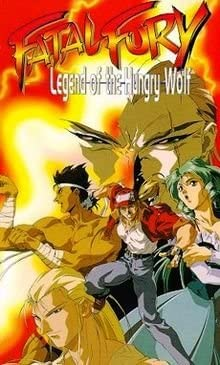 Amazon Com Fatal Fury Legend Of The Hungry Wolf Vhs Fatal Fury