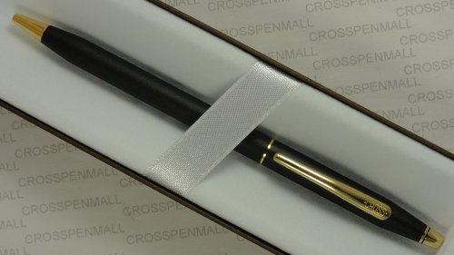 Cross Made in the USA Century Classic Satin Matte Black and 23k Gold Ballpoint Pen ()