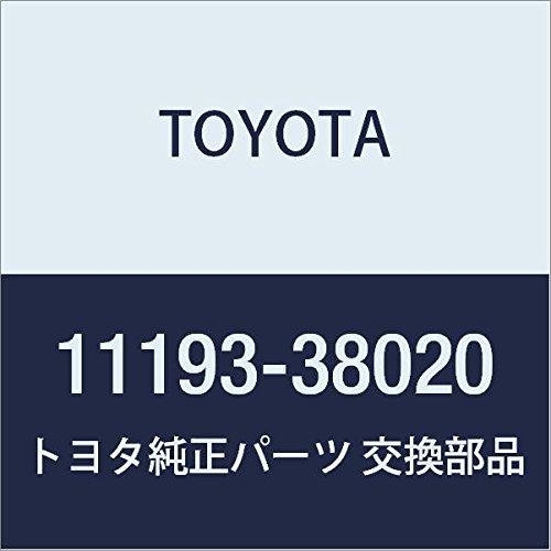 Lexus OEM Spark Plug Seal 11193-38020