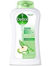 ديتول صابون سائل بسعة  250 ملليلتر