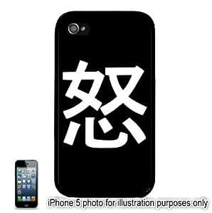 Angry Kanji Tattoo Symbol Apple iPhone 5 Hard Back Case Cover Skin Black