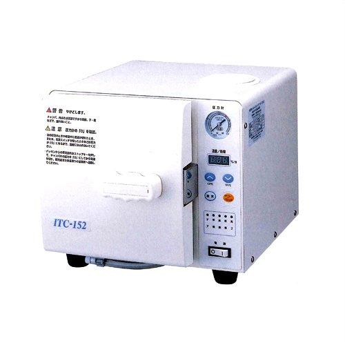超大特価 小型未包装品用高圧蒸気滅菌器 B014S627N4 伊藤超短波 イトークレーブ 伊藤超短波 ITC-152 ITC-152 B014S627N4, ワイシャツのプラトウ:55a6b1d1 --- a0267596.xsph.ru