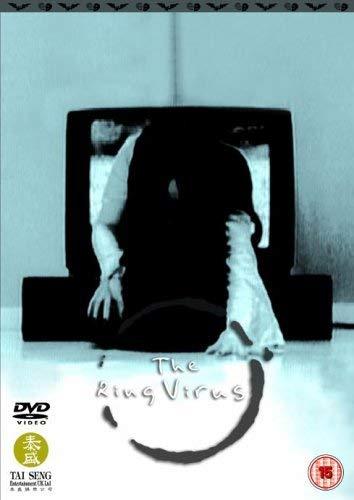 The Ring Virus [1999] [Reino Unido] [DVD]: Amazon.es: Ring Virus: Cine y Series TV