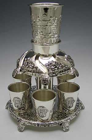 Jerusalem Style Silver Plated Fountain, 6 Cups (Fountain Kiddush Jerusalem)