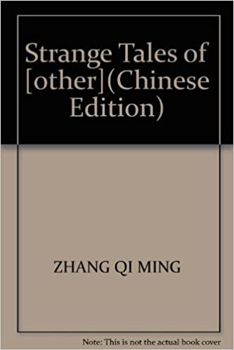 Book Strange Tales of [other](Chinese Edition)