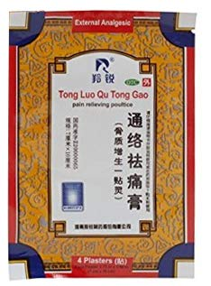 LingRui Tong Luo Qu Tong Gao Pain Relieving Poultice (Hyperosteogeny) 4 plaster (2.75x3.94inch)