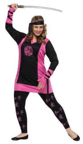 Morris Costumes Holiday Seasonal Decorative Fun Accessory Dragon Ninja Adult ... ()