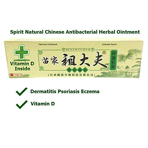 Spirit Natural Chinese Antibacterial Herbal Ointment Cream Dermatitis Psoriasis Eczema with Vitamin D