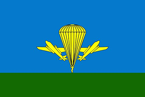 DIPLOMAT-FLAGS VDV Airborne Troops of The Russian Military Flag | Landscape Flag | 0.06m² | 0.65sqft | 20x30cm | 8x12in Car Flag Poles