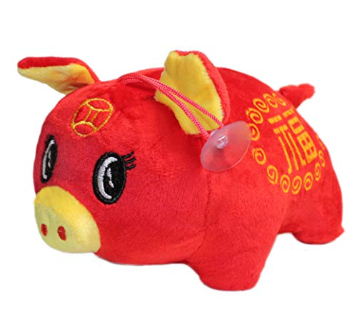 (Lucore 8 Inch Red Lucky Pig Plush Stuffed Animal Toy Decoration - 2019 Chinese New Year Hanging Hog Doll Good Luck Charm Ornament )