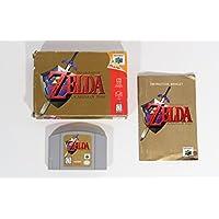 La leyenda de Zelda: Ocarina del tiempo