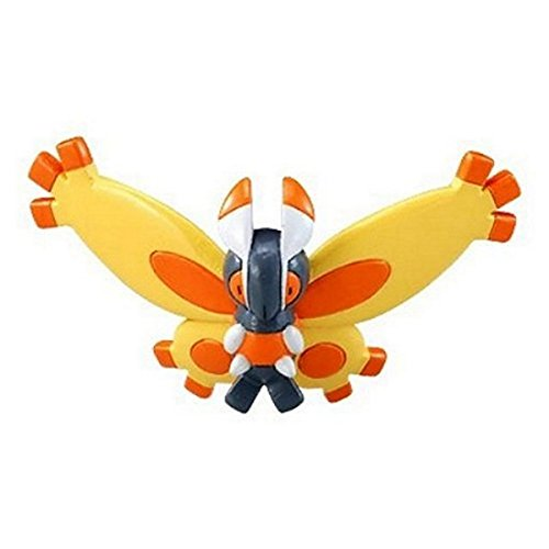 (Mothim[MC-065 (DP)] - Pokemon Monster Collection ~2