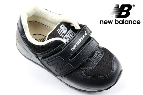 New Balance - basket - kv576bki - noir baskets mode enfant