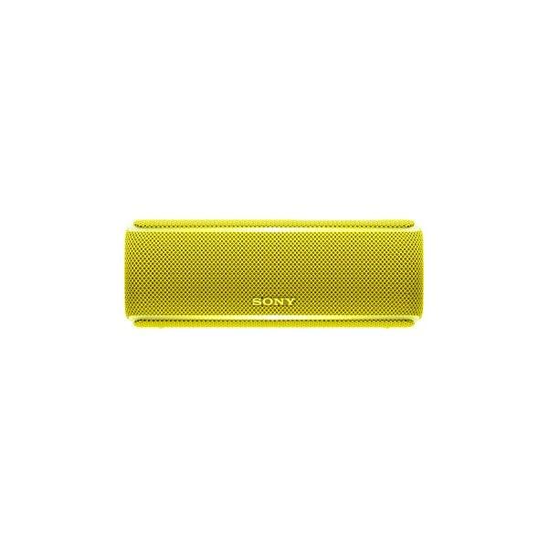 Sony SRS-XB21 Enceinte portable sans fil Bluetooth Waterproof avec effet lumineux - Jaune 1