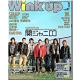 Wink up (ウィンク アップ) 2007年 01月号 [雑誌]