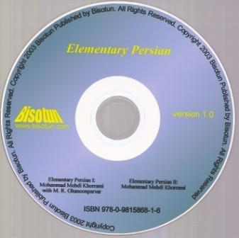 Elementary Persian (version 1.0)