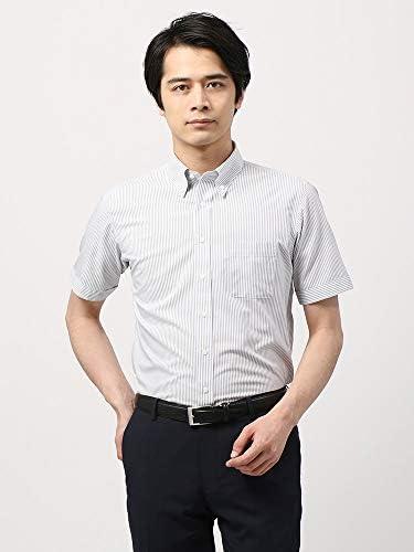 (ザ・スーツカンパニー) 半袖・NON IRON STRETCH/ボタンダウンカラードレスシャツ〔EC・FIT〕 ミディアムグレー×ホワイト