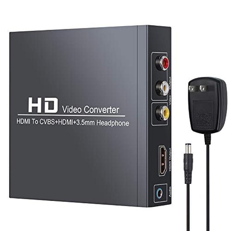 eSynic HDMI to AV + HDMI변환기 1080P ZOOM 기능