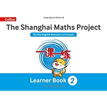 Shanghai Maths – The Shanghai Maths Project Year 2 Learning
