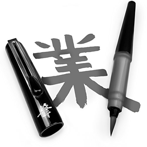 (Pentel Refillable Pocket Brush Pen - with 2 Grey Ink Cartridges - Black Barrel)