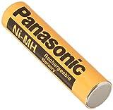 2 Pack Panasonic NiMH AAA Rechargeable Battery