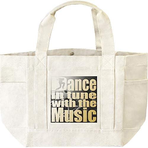 エムワイディエス(MYDS) Dance in tune with the music(音楽に合わせて踊る)/キャンバス4ポケット多機能トートバッグ
