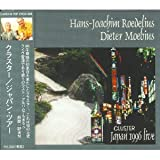 Live in Japan 1996