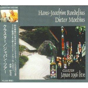 Live in Japan 1996 by Caroline Distribution