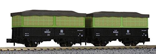 Kato 8062 Freight Car Tora 90000 2 Cars 1/150 N Scale