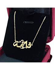 18K Gold Catenary with Necklace Fatima name