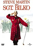 Sgt. Bilko - Cavus Bilko by Brad Furman