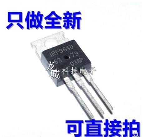 Calvas 100/% new imported original IRF9640PBF IRF9640 TO-220 FET MOSFET 200V 11A