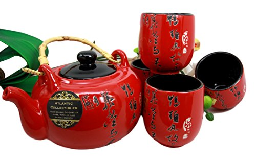 Atlantic Collectibles Chinese Calligraphy Red Glazed Porcelain 27oz Tea Pot With Cups Set Serves 4 Beautifully Packaged in Gift Box