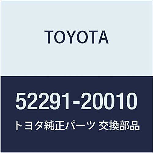 TOYOTA (トヨタ) 純正部品 ディファレンシャルサポートメンバ クッション RR 品番52291-20010 B01LYU3GUD