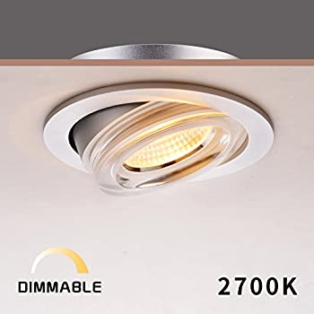 Obsess 12w 4 led recessed kitchen ceiling light downlight spotlight obsess 8w 4 inch recessed downlight led dimmable led recessed lighting fixture with round acrylic mozeypictures Gallery