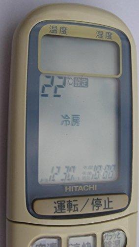 RAR-2J1 HITACHI 日立 エアコンリモコン