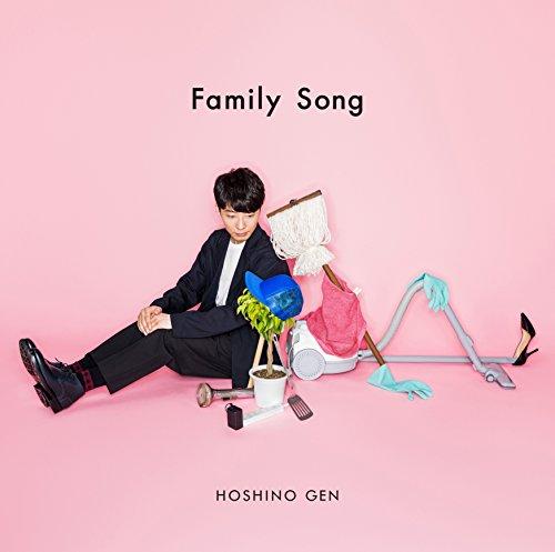 星野源 / Family Song[通常盤]