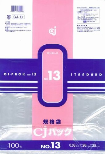 ケミカルジャパン CJパック No.13 CJ-13【40個セット】 4991437700136 B00AZ55S4I